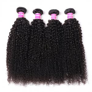 4 Bundles Peruvian Kinky Curly Virgin Human Hair Weave Deals