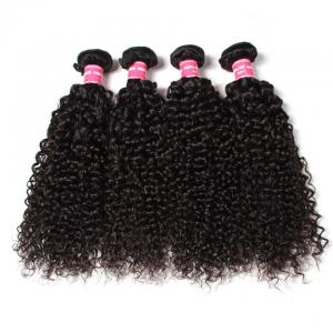 4 Bundles Peruvian Virgin Curly Hair Weave Human Hair Bundle Deals
