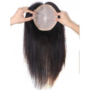 "6.3"" x 7"" Large Silk Top Hair Toppers for Women with Crown Thin Hair, Clip in Wiglet Hairpiece Extension"