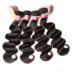 7A  4pieces/pack Malaysian Body Wave Virgin Human Hair Bundles