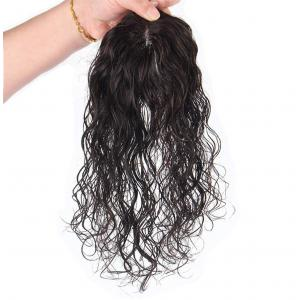 Curly Human Hair Mono Toppers for Women with Thinning Hair, Free Parting Top Mono Wiglet Hairpieces Toupee Clip in