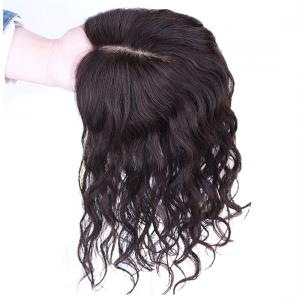 Invisible Curly Human Hair Toppers for Women with Grey Hair, Instantly Silk Base Hidden Crown Hairpieces