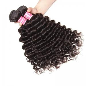 Malaysian Deep Wave Curly Hair 4 Bundles