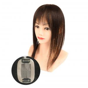 Real Human Hair Toppers with Straight Bangs, Hand Tied Clip in Crown Topper Wiglet Hairpieces for Women with Hair Loss