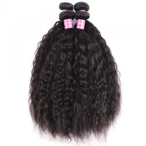 Super Wave 4 Bundles 8A Brazilian Virgin Hair Weave For Black Women