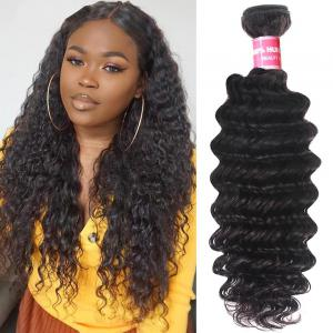 Virgin Deep Wave Curly Hair Weft 1 Bundles